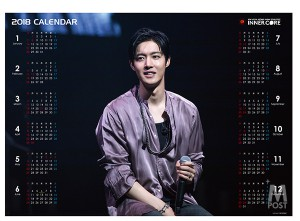 20171110_KimHyunJoong_Clear_poster_B2-B