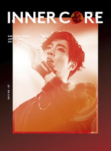 20171110_KimHyunJoong_Limited_DVD_BOX_w_UIBV90023