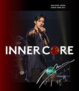 20171110_KimHyunJoong_Normal_BD_w_UICX10011