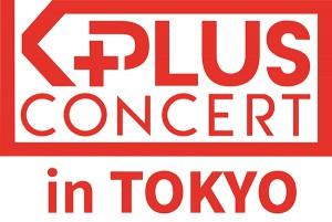 20171112_Kplusconcert_logo