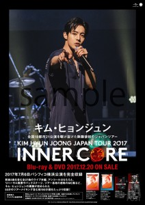 20171130_KimHyunJoong_poster