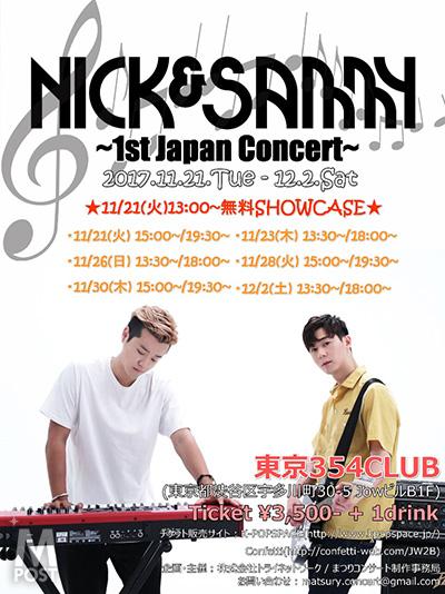 20171117_NICKSAMMY_poster