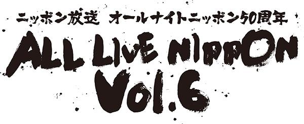 20171210_BLACKPINK_aln_vol6_logo_01
