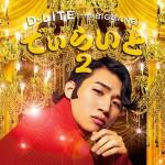 20171212_BIGBANG-DLITE_mumo_03