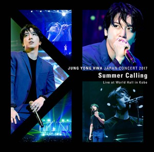 20171212_CNBLUE-YONGHWA_CD