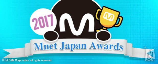 20171223_MnetJapanAwards_main