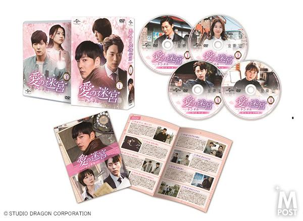 20180102_Tunnel_SET1_DVD