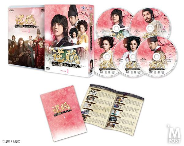 20180102_gyakuzoku_SET1_DVD