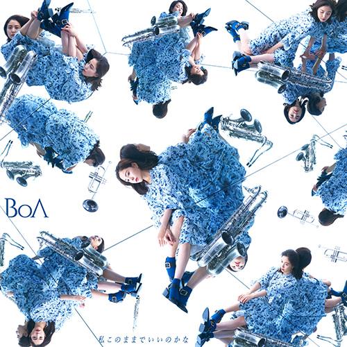 20180105_BoA_AVCK-79408B