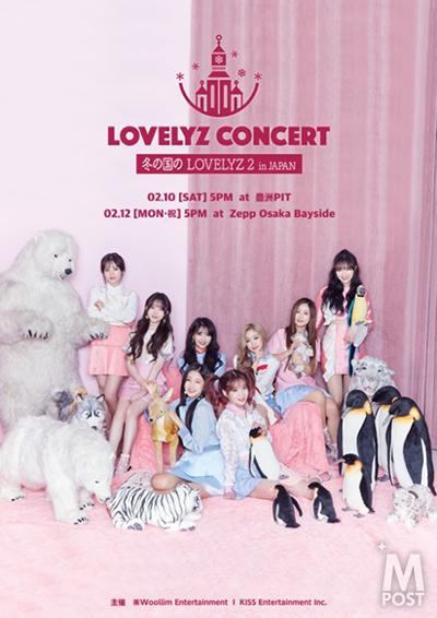 20180114_lovelyz_1