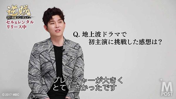 20180116_gyakuzoku_interview1