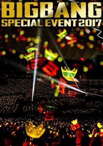 20180118_BIGBANG_SPECIAL2017_jacket