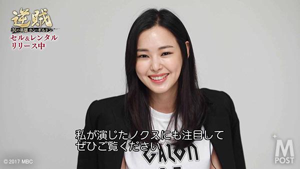 20180126_gyakuzoku_LeeHanee_2