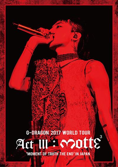 20180127_BIGBANG-GDRAGON_ActIII_jacket