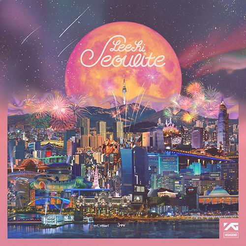 20180128_LEEHI_Seoulite