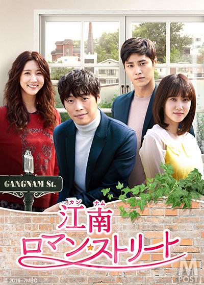 20180128_gangnam_main