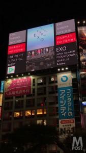 20180201_EXO_SHIBUYA_VISION01_S