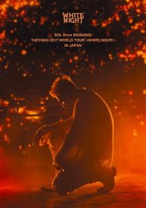 20180204_BIGBANG-SOL_WHITE-NIGHT_jacket
