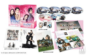 20180226_tokkebi_DVD-Box2_Set_Limited
