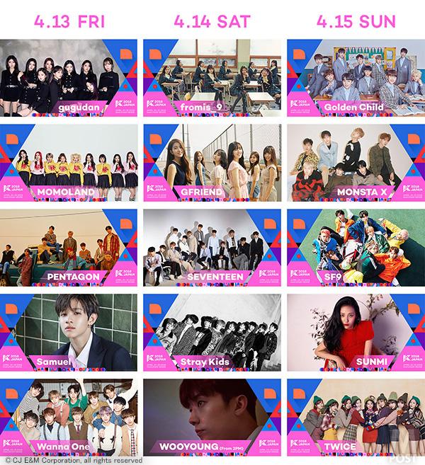 20180305_KCON_main
