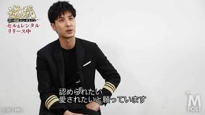 20180309_gyakuzoku_KimJiSuk1