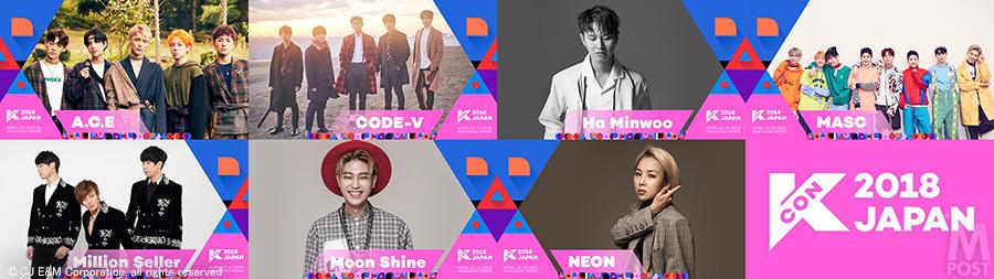 20180325_KCON_main