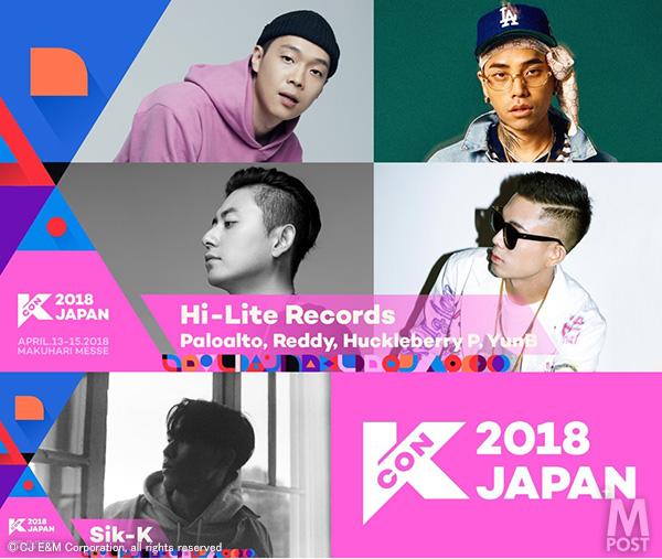 20180327_KCON_main