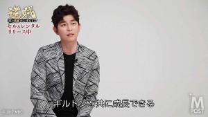 20180403_gyakuzoku_interview1