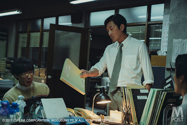 20180419_1987WhentheDayComes_main