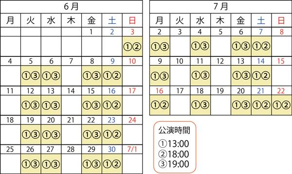 20180422_14U_schedule