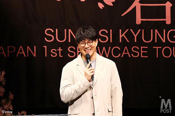 20180422_SungSiKyung_SHOWCASE_4