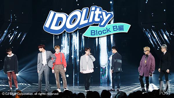 20180430_IDOLity_main
