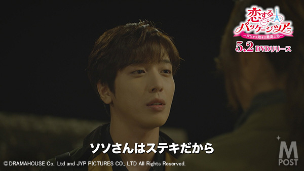 20180328_ThePackage_PV1
