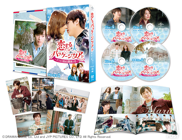 20180416_ThePackage_DVD-SET2