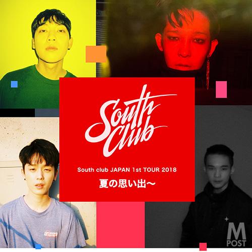20180503_SouthClub