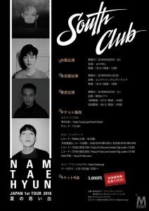 20180503_SouthClub_poster