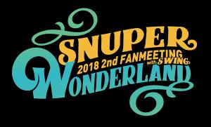 20180504_SNUPER_logo